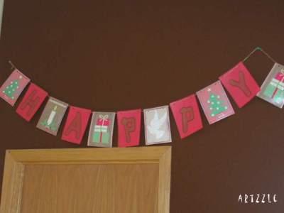 EZ PZ Christmas Banner